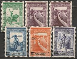 Cape Verde 1951 Sc 271-6  Set MLH*/MNH** - Kapverdische Inseln