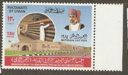 Oman 1984 SG  292  National Day   Fine Used - Oman
