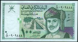 ♛ OMAN - 100 Baisa 1995 {Sultan Qaboos Bin Sa'id} UNC P.31 - Oman