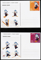 2017 Turkey European Youth Olympic Festival Winter Games In Erzurum Unused Postal Stationery Set - Winter (Other)