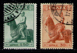 GREECE 1938 - Set Used - Used Stamps