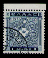 GREECE 1939 - From Set Used - Usados
