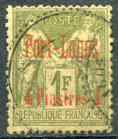 PORT LAGOS - Y&T  N° 6 (o) - Used Stamps