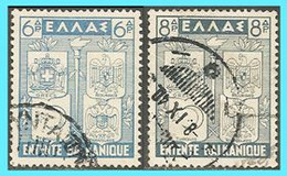 GREECE-GRECE - HELLAS 1940:  Compl.set Used -  Balkan Games Entente Issue - Used Stamps