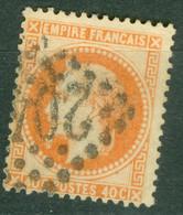 France  31  Ob  TB Et Ligné Verticalement - 1863-1870 Napoleone III Con Gli Allori