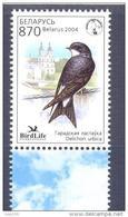 2004. Belarus, Bird Of Year,  1v, Mint/** - Belarus