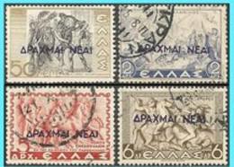 GREECE- GRECE - HELLAS 1944:  Complet Set With Black Overprint New Drachmasusd - Unused Stamps