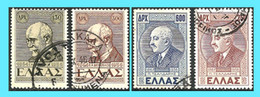 GREECE- GRECE - HELLAS  1946: E;, Venizelos & Pan. Tsaldaris - Two Compl. Set Used - Used Stamps