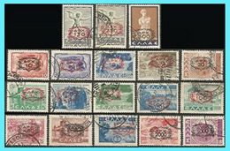 GREECE- GRECE - HELLAS 1946: Chains Compl.set Used - Used Stamps