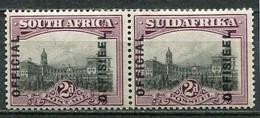 Union Of South Africa Official, Südafrika Dienst Mi# 18-9 Postfrisch/MNH - Servizio