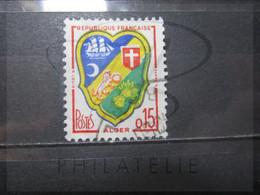 VEND BEAU TIMBRE DE FRANCE N° 1232 , VERT DECALE !!! - Variétés: 1960-69 Oblitérés