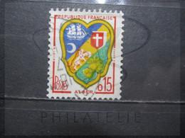 VEND BEAU TIMBRE DE FRANCE N° 1232 , ROUGE DECALE !!! - Variétés: 1960-69 Oblitérés