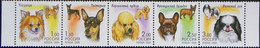 Russia, 2000, Mi. 837-41, Sc. 6598, SG 6938-42, Dogs, MNH - Unused Stamps