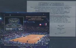 Russia, 2003, Mi. 1063 (bl. 52), Sc. 6751, SG 7162, Davis Cup Tennis Championships, MNH - Blocks & Sheetlets & Panes