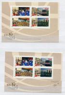 "Singapur - Block Nr. 32 Und Block Nr. 32I - ""SINGPEX`94"" ** / MNH (aus Dem Jahr 1994) - Singapore (1959-...)"