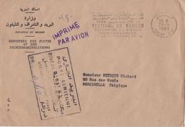 FESTIVAL De TANGER - Rencontre Du CINEMA Mediterranéen 1958 - Poste Aérienne - Morocco (1956-...)