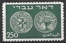 1948 Israel Mnh ** - Neufs (sans Tabs)