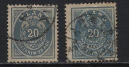 Iceland (16) 1882. 20a Blue. Shades. P14x13½. Used. - Oblitérés