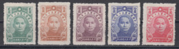 CHINA 1944 - The 50th Anniversary Of The Huomintang Of China MNH** - 1912-1949 Republiek