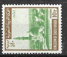 1968 Saudi Arabia Mnh ** 18 Euros Watermark 2 - Arabia Saudita