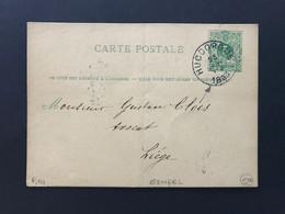 EP 1883 25 JANV - EC HUCCORGNE Naar EC LIEGE 25 JANV - Cartoline [1871-09]
