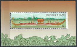 Z0083 - THAILAND - 2001 - THE ROYAL BARGE ANEKKACHAT PUCHONG 2001 - UNUSED SHEET - Tailandia