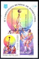 1251   Basketball - Argentine Yv 1726 + B 44 - MNH - 2,75 - Basketball