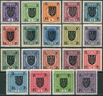 Western Ukraine 1919. Michel #64/82 VF/MLH. 4th Vienna Edition. (Ts16) - Sellos