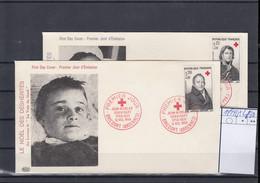 Frankreich Michel Cat.No. FDC 1494/1495 (1) - 1960-1969