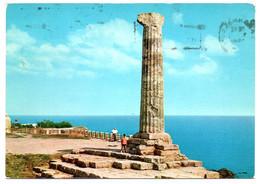 Crotone - Colonna Del Tempio Di Hera Lacinia - Crotone