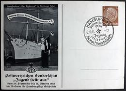 """DR Privatganzsache PP 122 C98-07 Mit Sonderstempel """"Jugend Stellt Aus-Hamburg""""  (1894) - Postwaardestukken"""