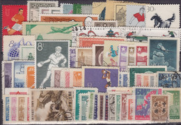 PRC CHINA , 75+ DIFFERENT STAMPS - Collections, Lots & Series