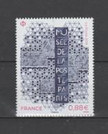 FRANCE / 2019 / Y&T N° 5356 ** : Ré-ouverture Du Musée De La Poste à Paris X 1 - Unused Stamps