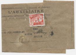 GANDON 12FR ORANGE SEUL BANDE COMPLETE PARIS 28.5.1953 POUR SUISSE AU TARIF - 1945-54 Marianne Of Gandon