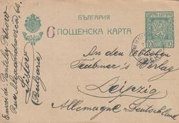 Bulgarie Entier Postal Pour L'Allemagne 1920 - Postkaarten