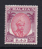 Malaya - Pahang: 1950/56   Sultan Abu Bakar    SG67      30c   Scarlet & Brown-purple    MH - Pahang
