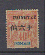 MONG TZEU        N°  YVERT   11  NEUF AVEC CHARNIERES   (Charn  2/42 ) - Nuevos