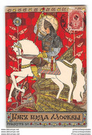 CPA Illustrateur Russe Les Armoireries De Moscou Mockba - Croix Rouge Red Cross Ste Eugenie - Rusia