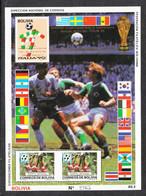 "Bolivia   -  1990.  Mondiale "" Italia '90 "".Logo "" Ciao ""  E  Giocatori Matthaus - Brown. Fresh MNH Sheet  RARE! - 1990 – Italia"