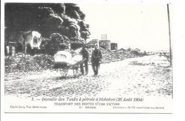 12 Kaarten Hoboken - Incendie Des Tanks à Pétrole 1904 - Serie 1 & 2 Kompleet. - Antwerpen