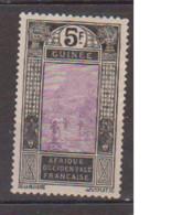 GUINEE       N°  YVERT  79    NEUF AVEC CHARNIERES      (CHAR   02/01) - Nuovi