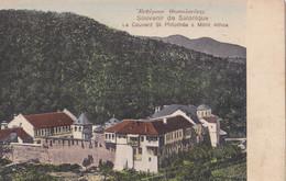 Souvenir De Salonique Le Couvent St Philothée à Mont Athos - Grecia