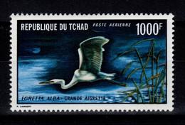 Tchad - YV PA 88 N** Grande Aigrette , Oiseau - Ciad (1960-...)
