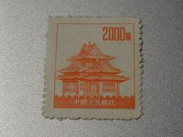 CHINE  1953 Neuf SG - Reimpresiones Oficiales