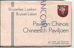 Carnet Complet De 10 Cartes-vues Bromurite: Bruxelles-Laeken Pavillon Chinois - Monumenti, Edifici