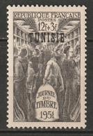 Tunisia 1951 Sc B114 Yt 349 MLH* - Ongebruikt