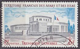 Timbre Oblitéré N° 395(Yvert) Afar Et Issas 1975 - Trésorerie Générale - Oblitérés