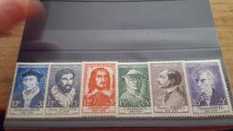 LOT525017 TIMBRE DE FRANCE NEUF* - Unused Stamps