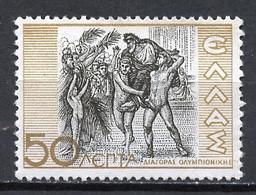 Grèce - Griechenland - Greece 1937-38 Y&T N°426 - Michel N°399 Nsg - 50l Diagoras De Rhodes - Ungebraucht