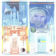Ukraine 2020 Official Release Suvenir Banknote Leonid Kadenyuk The First Cosmonaut Of The Independent Ukraine Circ 50000 - Oekraïne